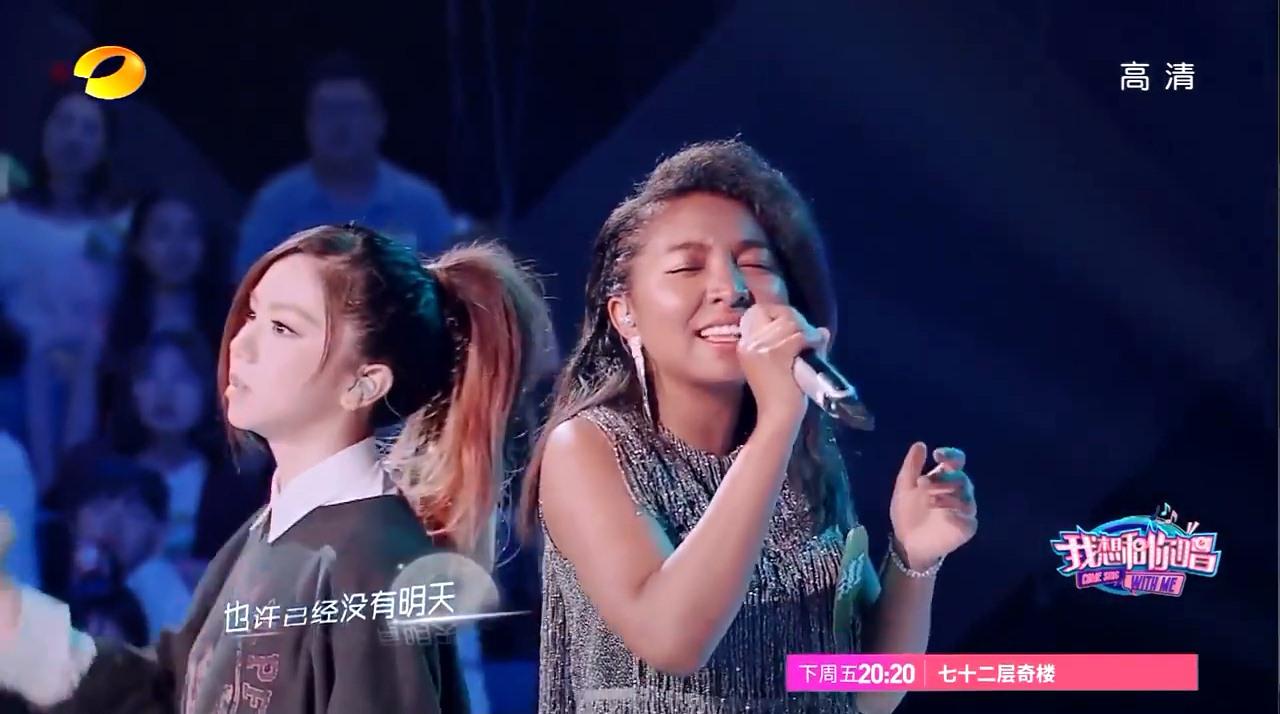 VIDEO. Quand une Malgache chante une chanson chinoise à la télé
